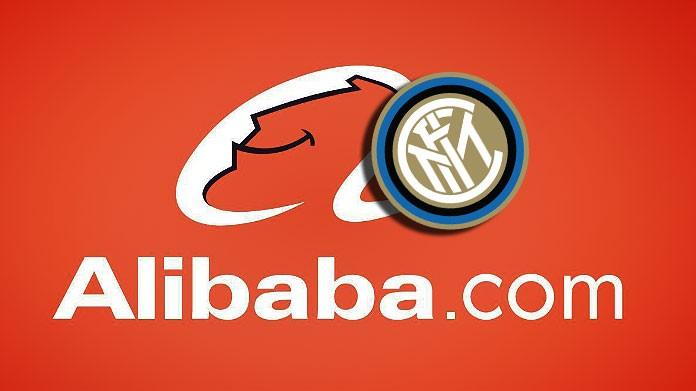 alibaba inter