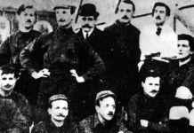 football-club-torino-1906