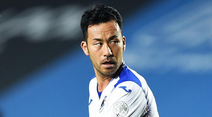 Yoshida criptico: «Mi sono divertito alla Sampdoria»