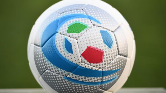 Serie C LIVE: le ultime notizie sui gironi A, B, C - Calcio News 24